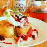 『お前らって砂糖と卵大量に入れたフレンチトースト自作してそうだな』の画像