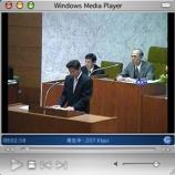 『本日より戸田市議会定例会3月議会が開会します』の画像