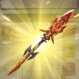 『【ドラガリ】最強の火ランスをクラフト!』の画像