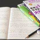 『【英検準1級英作文】おすすめの本と練習の方法を解説!』の画像