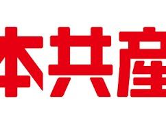 立憲民主党「韓国に日本の農業技術を盗ませないのは許されないこと。日本は韓国に対してはオープンでなくてはならない」⇒ 結果wwwwwww