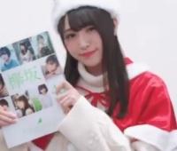 【欅坂46】突然ですが、梨加サンタからのコメント動画!