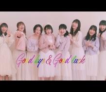 『【MV】Juice=Juice『Good bye & Good luck!』(Promotion Edit)』の画像