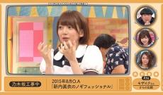 【乃木坂46】久しぶりに橋本奈々未さんの声をテレビで聞いた