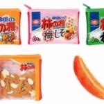 いつでもカリッと!「亀田の柿の種」のデザインがまんまポーチになってガチャに登場!