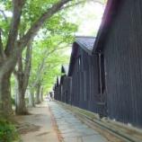 『いつか行きたい日本の名所 山居倉庫』の画像