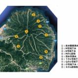 『国東物語(14)知られざる「豊穣の水」(11)』の画像