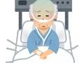ジャニー喜多川氏 くも膜下出血で救急搬送、現在入院中と発表