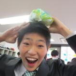 『【高田馬場】わいわい!成人を祝う会!』の画像