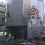 『(東京)APAホテル板橋』の画像