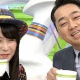 『バナナマン設楽、AKB48メンバーにデレデレwwwwww』の画像
