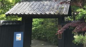 島田美術館には宮本武蔵ゆかりの刀剣がある!