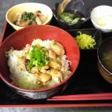 『太田昼食(照り鶏キャベツ丼)』の画像
