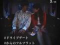【朗報】トヨタ、少子化対策の為にカーセッ○スを推奨し始めるwwwww(画像あり)