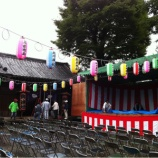 『今晩、上戸田氷川神社で歌います (^_^;)』の画像
