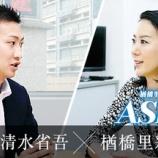 『世界を席巻ASIAN旋風Vol.74「香港のUCCはレストラン事業がメイン~UCC Coffee shop Co.(HK)Ltd.,(後)~』の画像