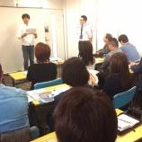 『【高田馬場】高田馬場キャンパス2年Tさんのスピーチ』の画像