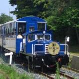 『【門司港レトロ】トロッコ観光列車「潮風号」』の画像