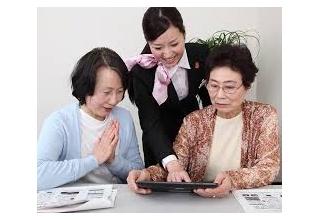 【驚愕】63才の母親がドコモで契約したありえない金額wwwwwwwwwwwwwwww