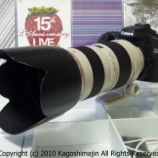 『Canon EF70-200mm F2.8L USM』の画像
