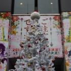 『ご注文はクリスマスツリーでござるか?』の画像