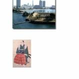 『学級だよりに載せるとイイ文章「江川担庵」韮山反射炉』の画像