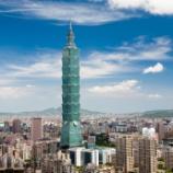 『【台湾最新情報】「台湾、29日から香港・マカオ市民の入境制限緩和」』の画像