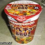『カップ麺「バーベキュー味」』の画像