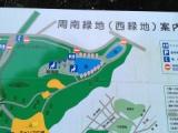 『続・周南緑地(西緑地)ハス池を巡る』の画像