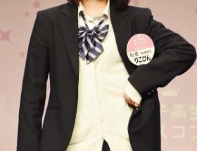 女子高生ミスコン2016の優勝者がガチで可愛い