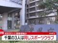 【悲報】千葉県終了のお知らせ