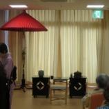 『秋のお茶会/ムーンシャドウ』の画像