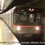 『名古屋市交通局 6050形 桜通線』の画像