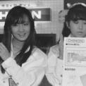 日本カメラショー'86 その2