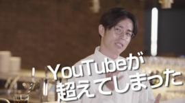 【芸能】吉本退社したオリラジ藤森「Youtubeのギャラがテレビを超えてしまった」
