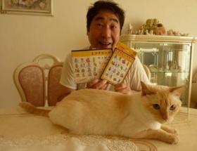 蛭子さんの自宅wwwwwwwww