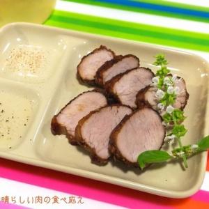 肉々しい断面!豚ヒレ肉の唐揚げ