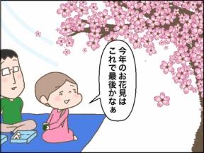 中二病とDW春のキャンペーン♪♪【PR】