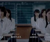 【欅坂46】エキセントリックをテレビ披露する場合の衣装ってどうなると思う?