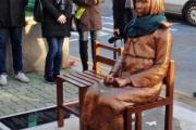 韓国の学生、慰安婦問題の基礎知識知らぬまま日本非難していた模様