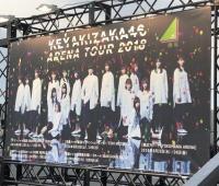 【欅坂46】米さんライブ途中姿が見えない時あったけど、欅ちゃんたちちょっと疲れが出てきてる?