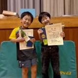 『宮城県小学生卓球選手権に行ってきました』の画像
