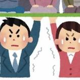 『【悲報】今の日本の若者の人生を不幸にしてる戦犯で打線組んだ結果wwwwwww』の画像