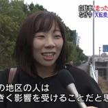 『【悲報】1km5円の走行税がヤバすぎる!走行税を一度許してしまうと、消費税と同じ経緯を辿る。』の画像