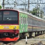 『205系南武線ナハ37+42編成、12連復帰』の画像
