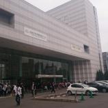 『【乃木坂46】『アンダーライブ@広島文化学園HBGホール』感想・レポートまとめ!!』の画像