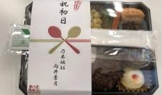 【乃木坂46】座長・向井葉月のお弁当差し入れが凄い!