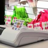 『「ASOKO」と「タイガーコペンハーゲン」注目の雑貨店を比較する』の画像