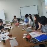 『女性部情報委員会』の画像