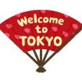 【超絶悲報】日本人、ついに『 東 京 』に住めなくなる模様wwwwwwwww